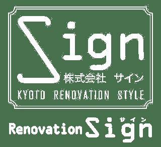 株式会社サインロゴ