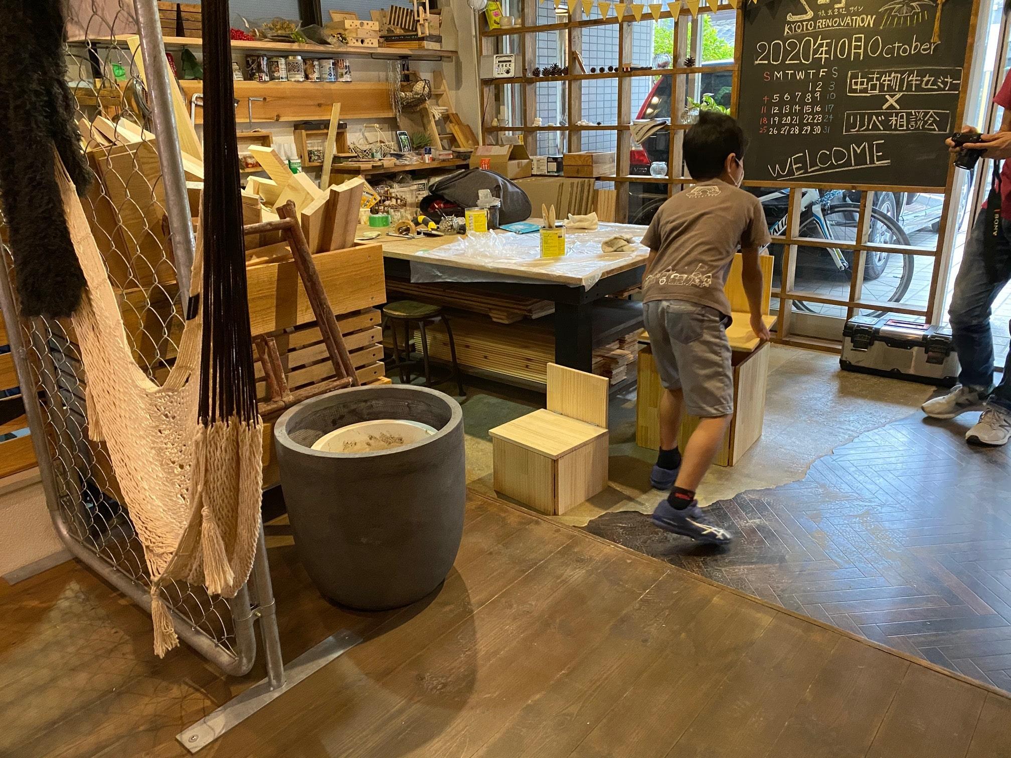 楽しい親子体験京都7