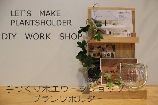 京都DIY体験,人気