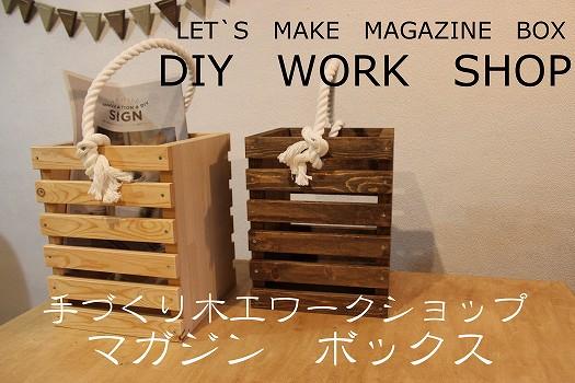 DIY京都 京都体験