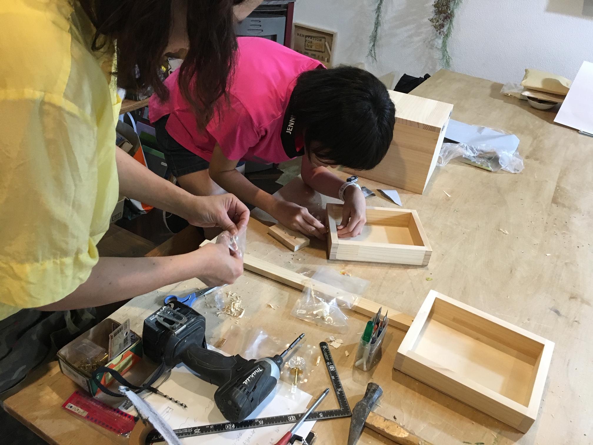 京都 課題づくり 木工