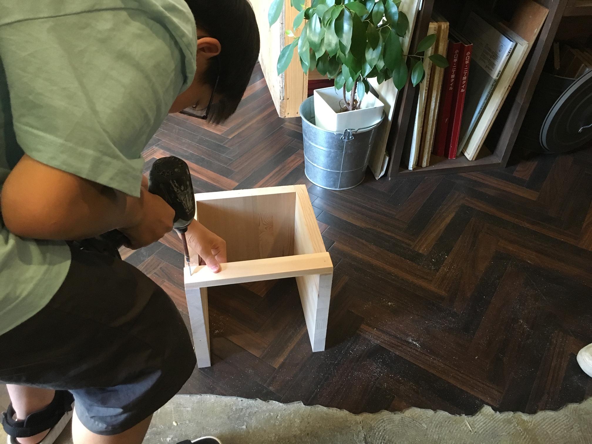 DIY体験京都 課題づくり