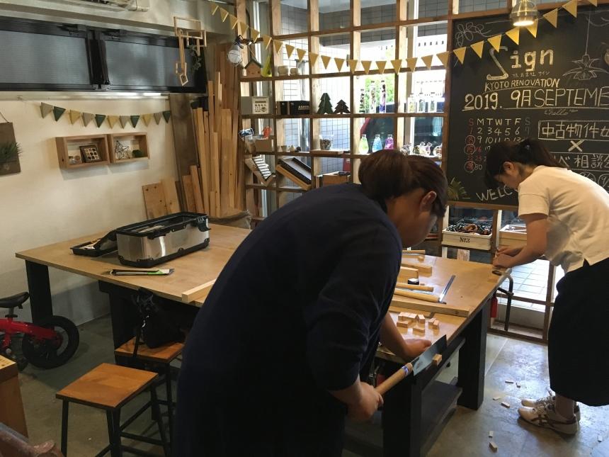 DIY基本体験教室 「手道具編」