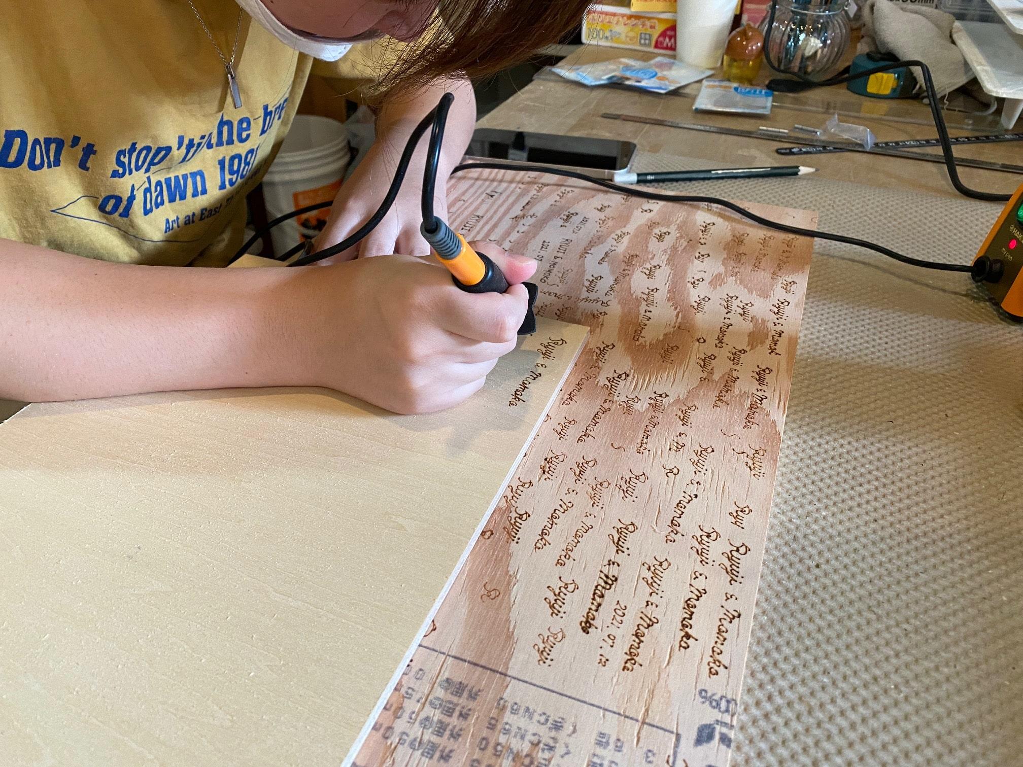 手作りものもをプレゼント、京都人気