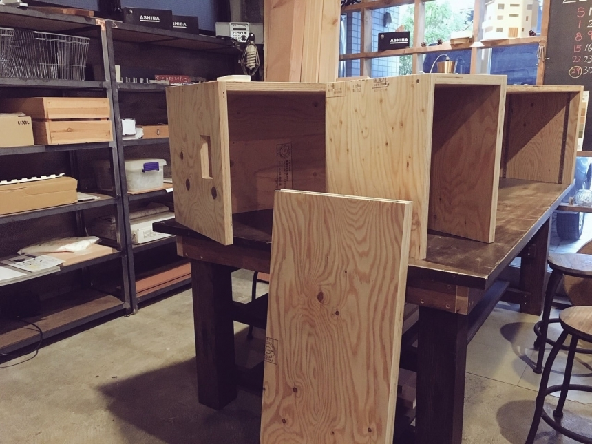 DIYで自分だけの家具づくり相談会