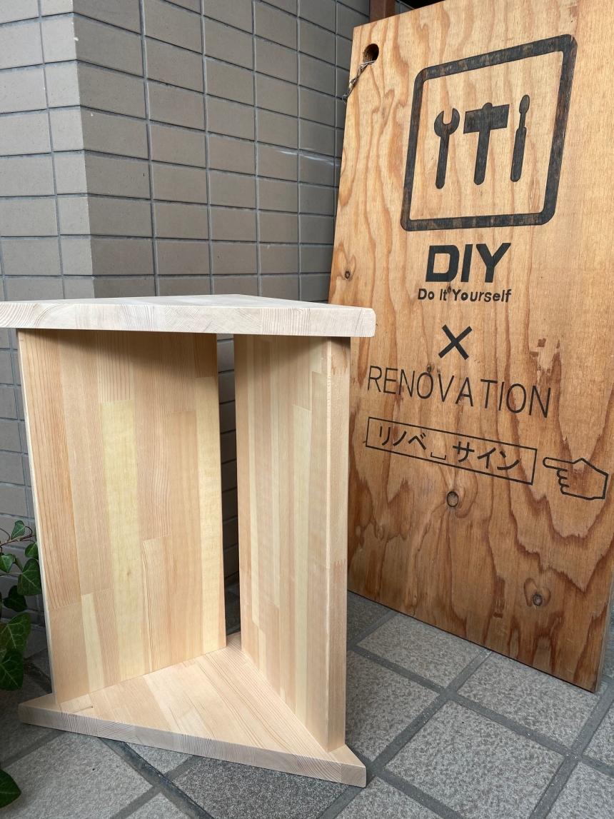 DIY体験教室「手道具編」